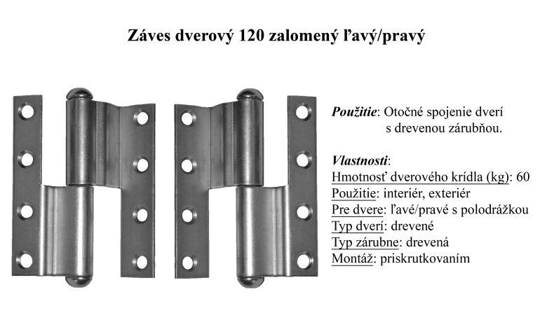 Štandardné dverové závesy-4